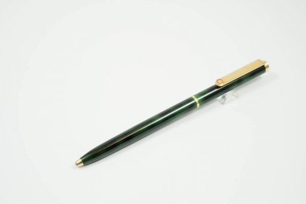 Rotring Kugelschreiber
